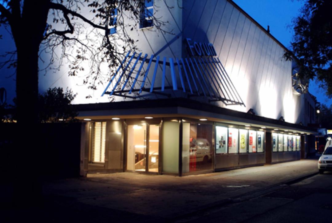 Theater Forum Schwechat - © www.forumschwechat.com